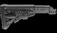 RBT-K47FK приклад телескопический для АК-47, фото 1