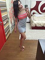 Одежда по 60гр 2210