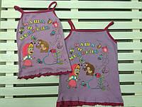 Сарафан для девочки летний Маша и Медведь размер 4-5 лет, фото 1