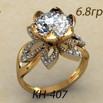 Кольцо КН-407