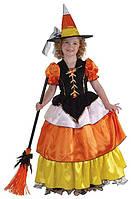 Прокат карнавального костюма колдунья ведьма
