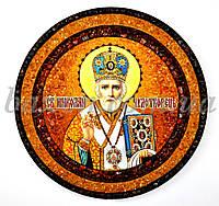 "Большая декоративная тарелка из янтаря ""Николай Чудотворец"""