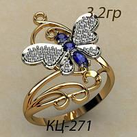 Кольцо КЦ-271