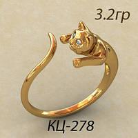 Кольцо КЦ-278