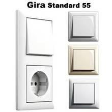 Рамки GIRA Standard 55