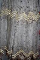 Цветочки ленточки  5м и 1 м