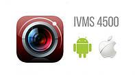 Как настроить и использовать мобильное приложение IVMS 4500 для камер Hikvision