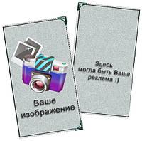 Визитница с вашего фото, нанесение логотипа