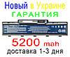 Аккумулятор батарея GATEWAY NV51 NV52 NV5207 . NV5937U EMACHINE D525 D725 E525 E725 E527 E625 E627 G620 G627