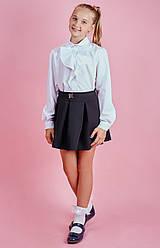 Белая школьная блуза с рюшей