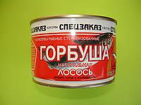 "Горбуша ""Спецзаказ"", ж/б 250 гр."