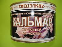 """Кальмар (""""Спецзаказ""""), ж/б 250 гр."""