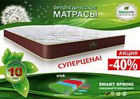 СКИДКА - 40% на ортопедические матрасы Smart Spring MultiZone