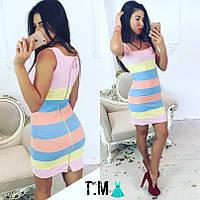Облегающее платье с цветными полосками