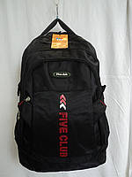 Школьный рюкзак Five Club L-16