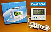 Термометр цифровой HT-5 с выносным датчиком 1 метр (-50...+80°C)