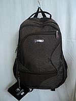 Школьный рюкзак Edison 920 коричневый