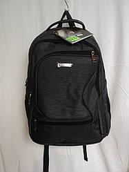 Школьный рюкзак Edison 920 темно-серый
