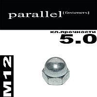 Гайка колпачковая М12 цинк белый