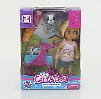 Кукла маленькая с коляской и собачкой, в коробке (ОПТОМ) К 899-19