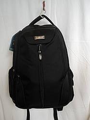 Школьный рюкзак Star Dragon SD-375 черный