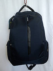 Школьный рюкзак Star Dragon SD-371 темно-синий