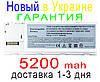 Аккумулятор батарея DELL Latitude D620 D630 D630 ATG D630 UMA D630c Latitude D631 Precision серий M2300