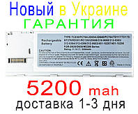 Аккумулятор батарея DELL Latitude D620 D630 D630 ATG D630 UMA D630c Latitude D631 Precision серий M2300, фото 1