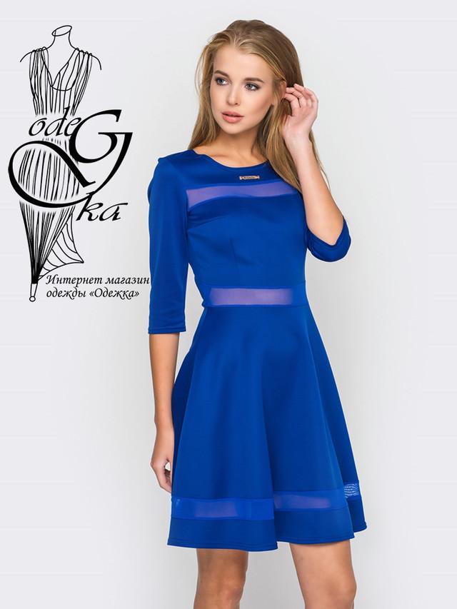 Фото Красивого модного платья клеш-юбки с рукавом 3/4 Рада-2