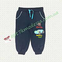 """Спортивные штаны мальчик """" 62 """" с 1-3 лет тёмно-синие"""