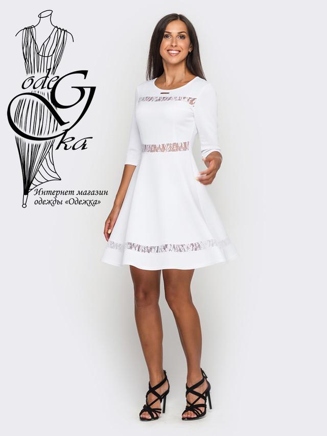 Подобные товары-2 Красивого модного платья клеш-юбки с рукавом 3/4 Рада-2