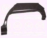 Арка крыла правая Opel Omega A