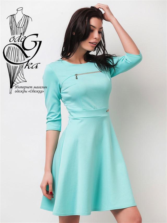 Подобные товары-5 Красивого модного платья клеш-юбки с рукавом 3/4 Рада-2