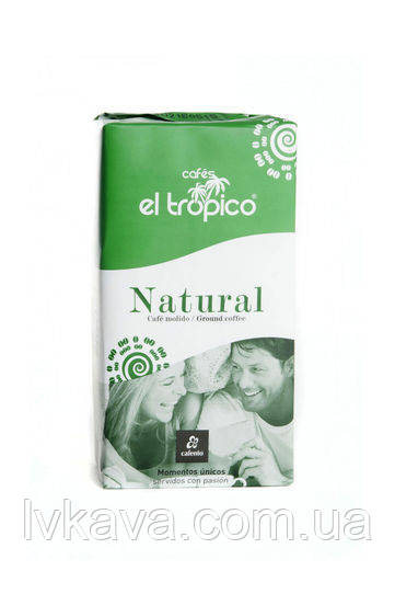 Кофе молотый  NATURAL EL TRÓPICO , 250г