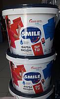 Краска Фасадная SMILE 1,4кг, 4,2кг, 7кг, 14кг (5000 циклов)