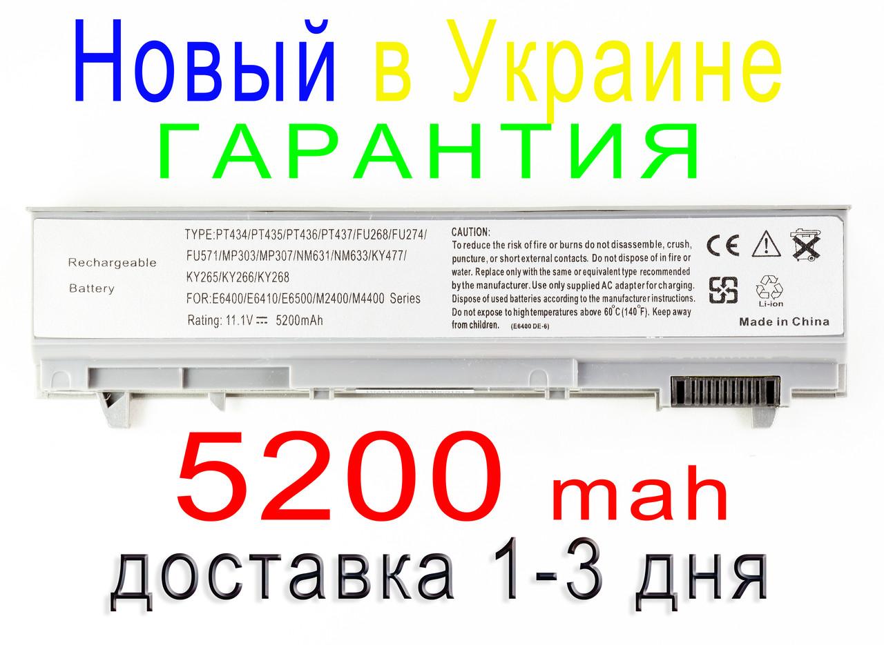 Аккумулятор батарея DELL Latitude E6400 E6400 ATG E6400 XFR E6410 E6500 E6510 Precision серий M2400 M4400