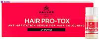 Kallos KJMN1244 Успокаивающаяая сыворотка для окрашивания волос,для чувствит-ной кожи 12*10 мл