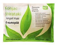Ширатаки вермишель Волосы Ангела, Angel Hair, 0 жира