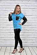 Женская туника на осень 0317 цвет голубой до 74 размера, фото 2