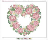 Сердце из ромашек и роз Картина для вышивки бисером