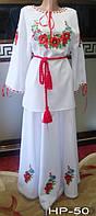 Вышитый женский костюм Три мака