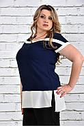 Женская блуза короткий рукав 0315 цвет синий до 74 размера, фото 2
