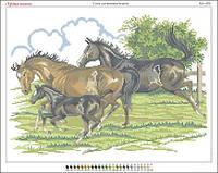 Три коня. Картина для вышивки бисером