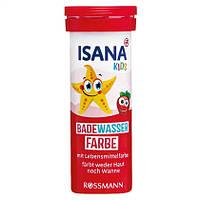 ISANA Kids Badewasserfarbe rot - Красящие таблетки для купания ребенка, красные, с ароматом клубники, 10 шт.