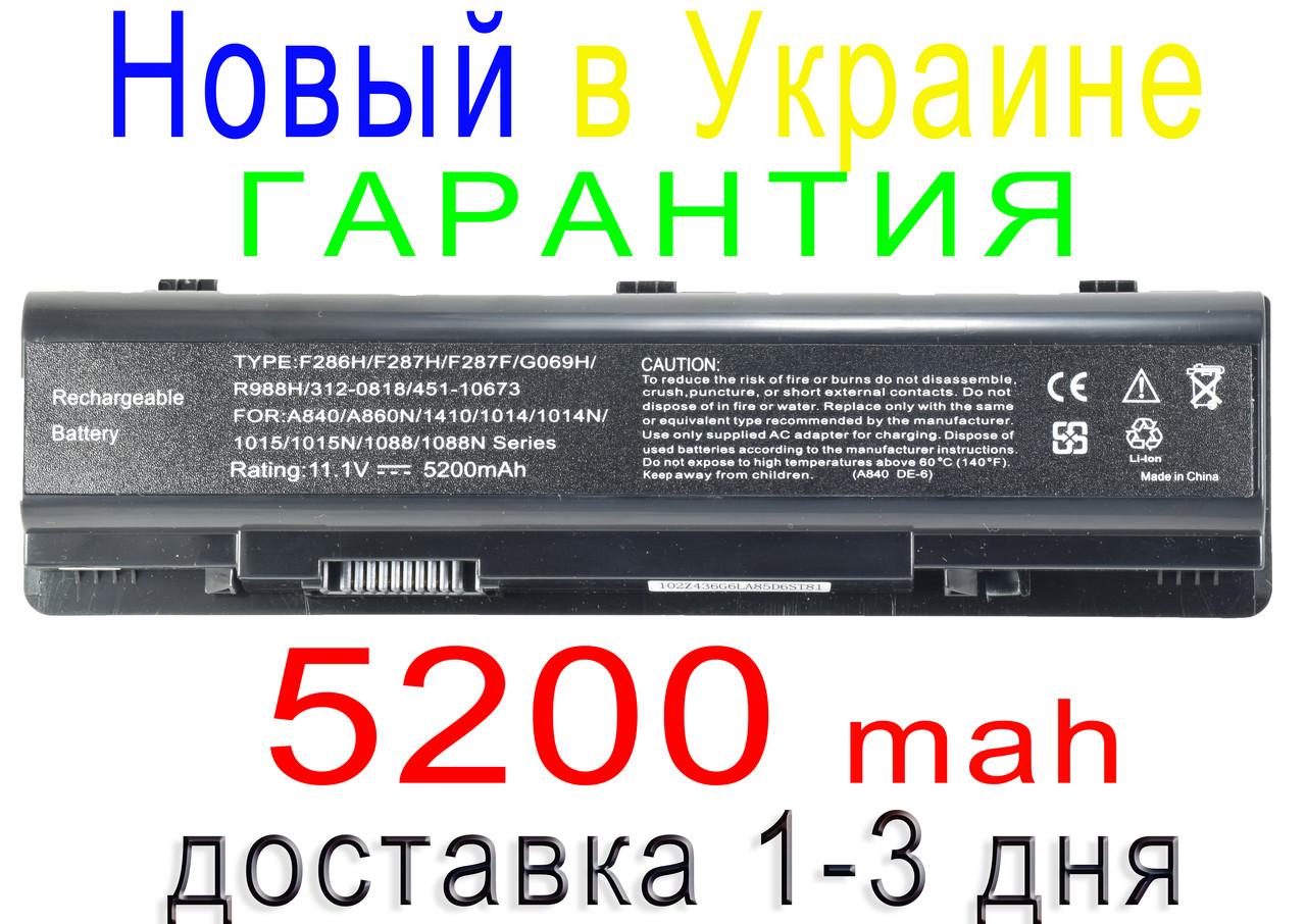 Аккумулятор батарея DELL Inspiron 1410 1014 1014n 1015 1015n 1088 1088n A840 A860 A860n Series