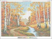 Осенний лес. Картина для вышивки бисером
