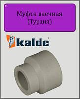 Муфта Kalde 25х20 ВВ полипропилен