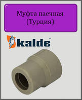Муфта Kalde 90х50 ВН полипропилен