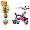 Велосипед детский трехколесный Profi Trike EVA Foam М 5340 Маша.