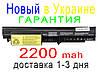 Аккумулятор батарея LENOVO ThinkPad R400 R61 R61i T400 T61